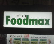 URBAN FOOD MAX