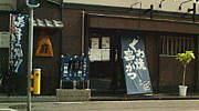 串カツ&鍬焼き『廚』-東大阪店