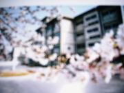 一宮市立浅井中学校