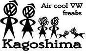 VW Life in kagoshima