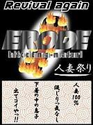 株式会社天亀<br />亀ハウス同友会