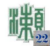 瀬谷高22期生