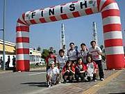 Team MRC