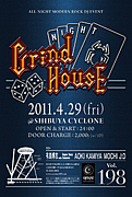GrindHouse Night (グラナイ)