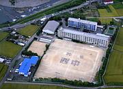 大分市立稙田西中学校