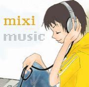 mixiミュージック ★ 洋楽 ★