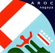 AROC名古屋
