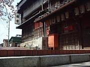 伊勢鳥羽志摩の観光発展を考える