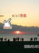 mixi徳島