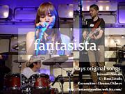 【移管】fantasistaお知らせ用