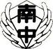 上尾市立南中学校