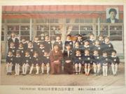 高坂むつみ幼稚園