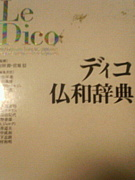 法政大学 経営E組 2003年入学