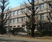 お茶高☆1995年(平成7年)卒業