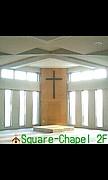 町田聖書教会