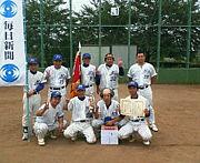 伊奈町ソフトボールmixi協会