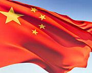 中国は資本主義国家か?