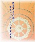 四天王寺羽曳ヶ丘 ★剣道部★