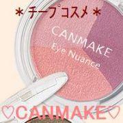 ♡CAN MAKE♡
