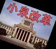 文化施設における指定管理者制度