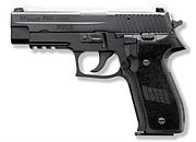銃刀法反対!