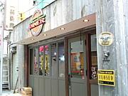 Village Vanguard DINER 荻窪