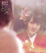 マジスカロックンロール AKB48