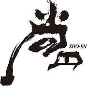沖縄居酒屋&ライブ SHO-EN