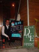 南紀白浜の【Bar DIVE】