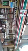 セブンイレブン神武寺駅前店