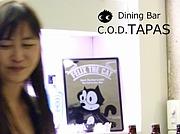 Bar C.O.D. TAPAS in 四街道