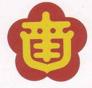 城南小学校☆93年に入学の会