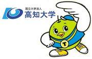 高知大学・鳥取県人の会