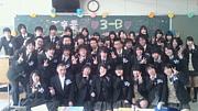 上水高校4期生3-B