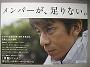 神奈川県立保健福祉大学蹴球部