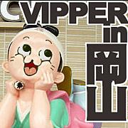 VIPPER��������