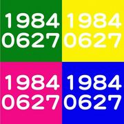 19840627