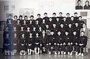 三島南中3年5組 【1960年生】