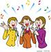 歌う女子会