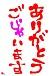 韓国人の日本語萌え。