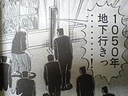 ホワイトバッジ名古屋駅前店