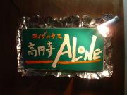 ライブハウス 高円寺 ALONE
