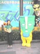 試写会に行きまShow!!