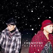 CHEMISTRY-恋する雪 愛する空