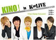 KPOP LIVE @新大久保★「KINO」
