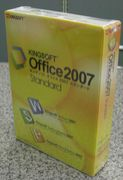 キングソフト オフィス2007