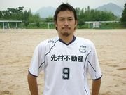 FC宇部YAHHH-MAN!!
