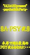 §A-PSY夜§