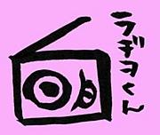 モノノケラヂヲ