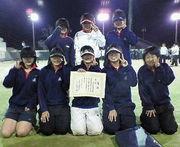 酒田西高校ソフトテニス部